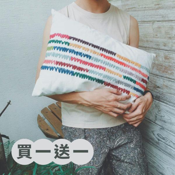 彩色波譜長型抱枕