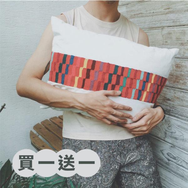 彩色菱形刺繡長型抱枕
