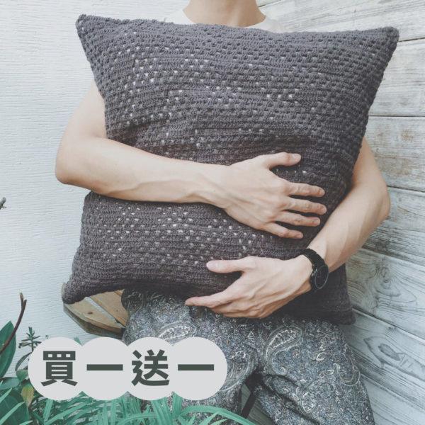 鉤針細織方形枕頭_炭灰色